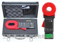 鉗形表接地電阻試驗儀 LYJD2000