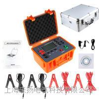焊接點低值電阻測試儀 LYDWY-110