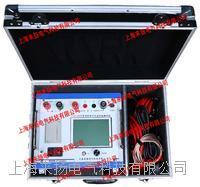 發電機轉子速度分析儀  LYJZ-2000B