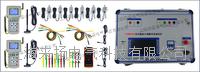 無線遙測伏安相位測試儀 LYXW9000C