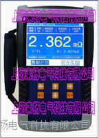 手持式變壓器直流電阻測試儀使用說明 LYZZC9310B