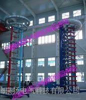 雷電沖擊高壓發生器使用說明 LYCJ-2000