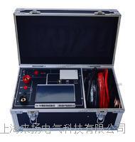 0.01級觸摸屏回路電阻測試儀 LYHL-2020