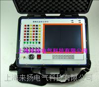 波形記錄儀試驗步驟