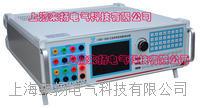 交流采样变送器校验仪使用说明 LYBSY-3000
