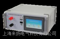 四級資質試驗設備 LYYD2000