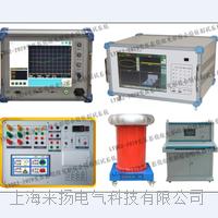 變壓器繞組變形測試系統 LYBRZ-2020