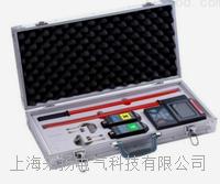 遠程核相儀 TAG-8800