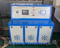 低壓開關柜溫升試驗裝置 LYSLQ-700-2000Q