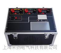 三相回路電阻測量儀 LYHL-2020B