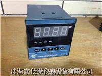 SDLB/SDLZ智能数显控制仪