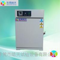 東莞合欢视频下载污電熱恒溫幹燥機  ST-49