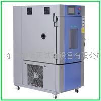 固體膠東莞高低溫交替試驗箱 SME-150PF