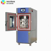 150L标准型恒温恒湿箱现货供应 SMC-150PF