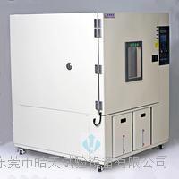 合欢视频下载污標準型交變濕熱測試箱性價比高 THD-800PF