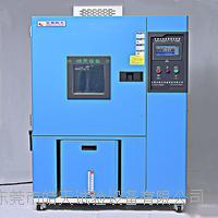 山東高低溫交變濕熱試驗箱 THC-225PF