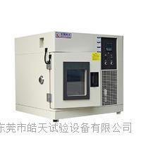 台式高低溫試驗箱價格