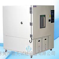 深圳交變濕熱試驗箱生產廠家 THD-800PF