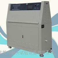 紫外光加速老化测试机技术参数