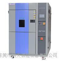 臥式冷熱衝擊試驗箱 TSD-80F-2P