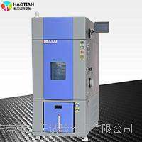 隔爆型電池檢測試驗箱直銷廠家 THD-80PF-D