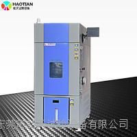 電池防爆測試箱直銷廠家 THE-80PF-D