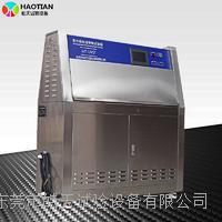 塔式多功能紫外線模擬環境老化試驗箱 HT-UV3