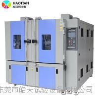 塑膠測試氙弧燈老化耐黃試驗箱 HT-QSUN-010
