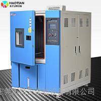 惠州低碳環保型高低溫試驗箱廠家 THB-408PF