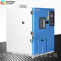 高低溫試驗箱市場交易價 THC-408PF