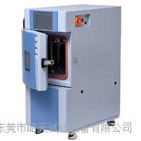22L小型恒溫恒濕箱東莞合欢视频在线观看入口特殊訂做產品