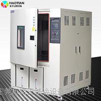 機器人行業恒溫恒濕測試箱 THD-800PF