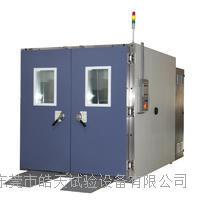 廣東高低溫環境濕熱實驗室 WTH