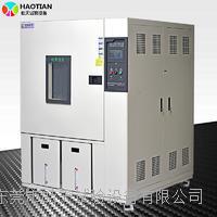 機器人專用恒溫恒濕測試箱 THC-800PF