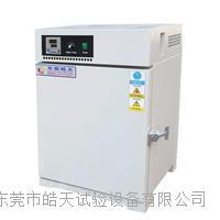 矽膠測試高溫環境耐溫試驗箱直銷廠家 ST
