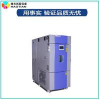 元器件測試高低溫低氣壓試驗箱