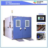 非標定製大型高低溫交變濕熱試驗房 大型交變濕熱試驗房