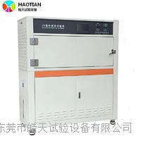 UV紫外线耐气候老化试验机