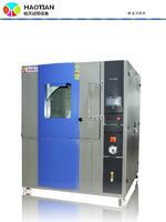 1立方砂塵試驗箱現貨供應 RDC-1000