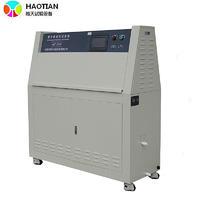 實用型紫外光老化測試儀出廠價 HT-UV3