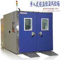 雲南步入式恒溫恒濕室定製中心 WTH-08S