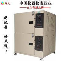 西安2015年展会恒温恒湿试验箱 SPB-36PF-2P
