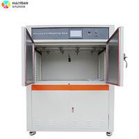 箱式紫外老化试验箱 国产老化箱