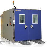 東莞工廠製造高低溫濕熱試驗室 WTH