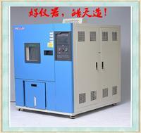 太陽能光伏組件試驗室供應商 DTB-1000UAN