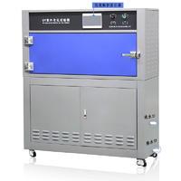箱式紫外線老化耐黃環境試驗箱 HT-UV2