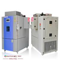 防爆電池高溫試驗箱 TH-D係列
