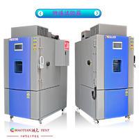 鋰電池測試防爆型高溫試驗箱 TH-D係列