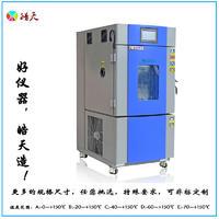 稳定性双层式恒定温湿度测试箱SP系列厂家 SPB-80L-2P