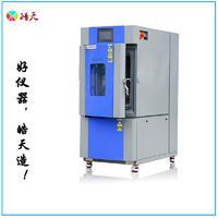 立式標準恒溫恒濕環境老化檢測電子產品實驗箱 SMA-80PF